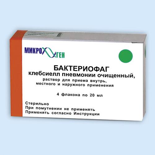 Бактериофаг клебсиелл пневмонии очищенный