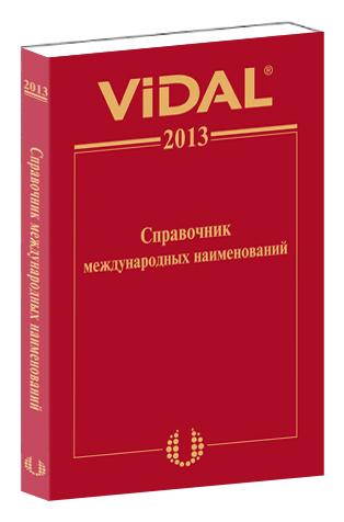Справочник видаль 2014 и без регистрации