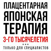 ЛИЗИНОПРИЛ ПФАЙЗЕР инструкция по применению: показания