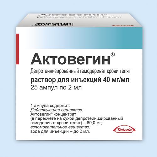 Гель мазь таблетки уколы Актовегин инструкция по