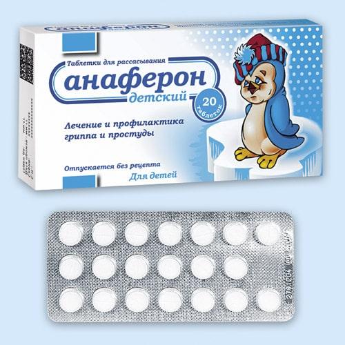 анаферон детский таблетки инструкция