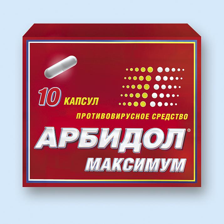 Арбидол Максимум Цена Инструкция По Применению - фото 2