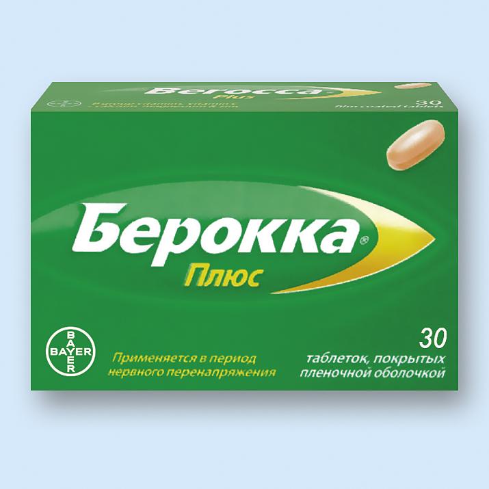 Лекарственный Препарат Афобазол Инструкция.Rar