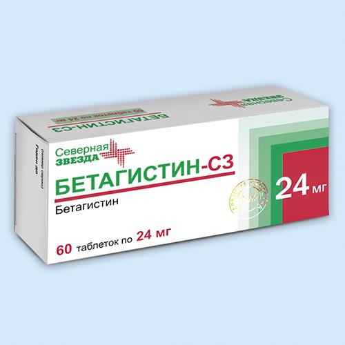препарат бетагистин инструкция по применению цена