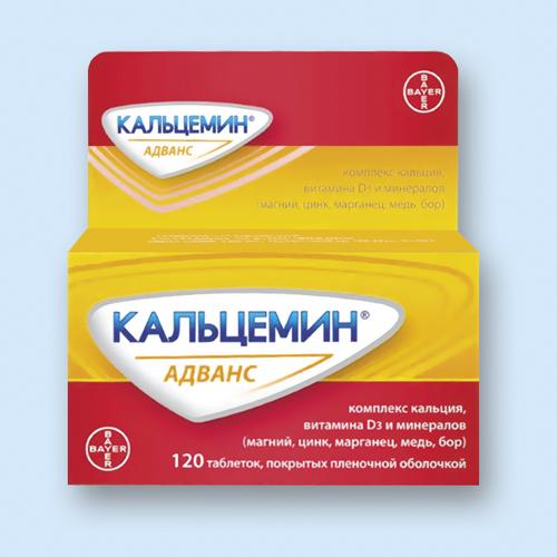 Кальцемин адванс при беременности что говорят специалисты