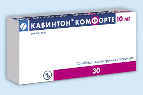 кавинтон инструкция по применению цена таблетки спб