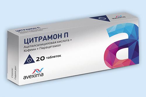 ЦИТРАМОН П таблетки - инструкция по применению, цена ...
