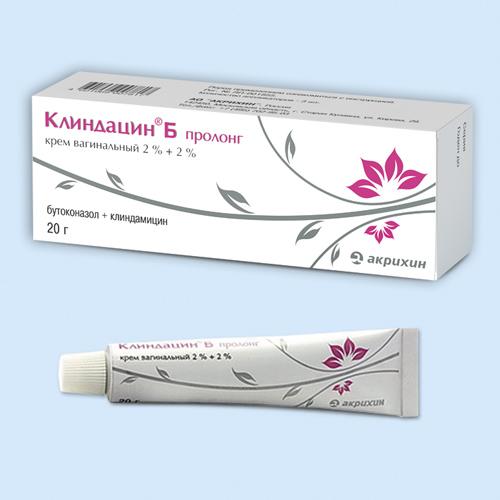 клиндамицин свечи инструкция по применению в гинекологии цена
