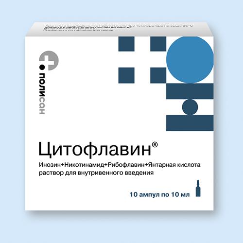 Препарат цитофлавин инструкция цена-самый полный сборник.