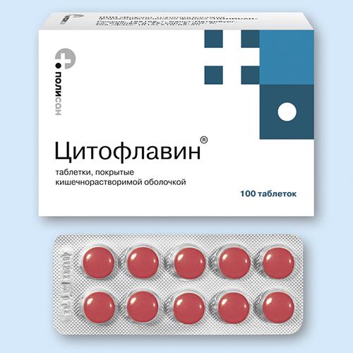 Цитофлавин: инструкция по применению, цена, отзывы (таблетки и ампулы).