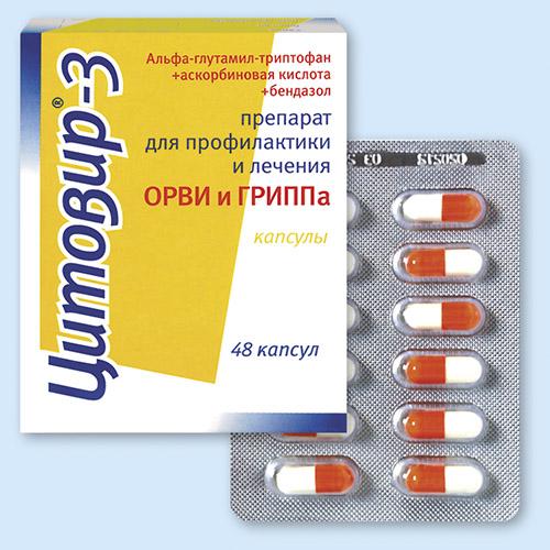 Препараты синтетического происхождения - 14.01.06 | Клинико ...