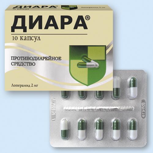 ДИАРА - капс. 2 мг: 10, 20 или 30 шт. Препараты Vidal.ru - cправочник лекарственных препаратов