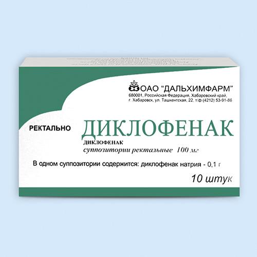 Diclofenac rektális gyertyák prosztatitisekkel