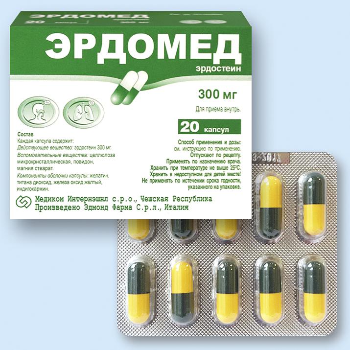 эрдомед 300 мг инструкция - фото 8