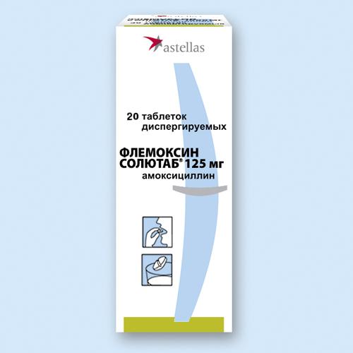 флемоксин солютаб 500 инструкция по применению таблетки