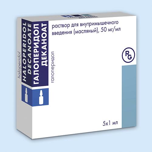 галоперидол раствор инструкция по применению
