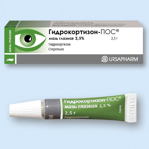 Гидрокортизон при беременности
