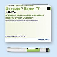 lekarstva-diabet-2