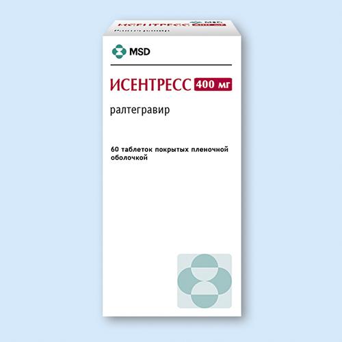 Фузеон | аптека при нии им. Бурденко – продажа медицинских препаратов.