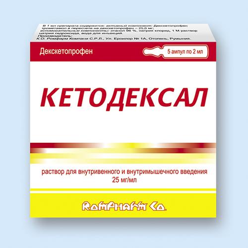 Метотрексат видаль инструкция