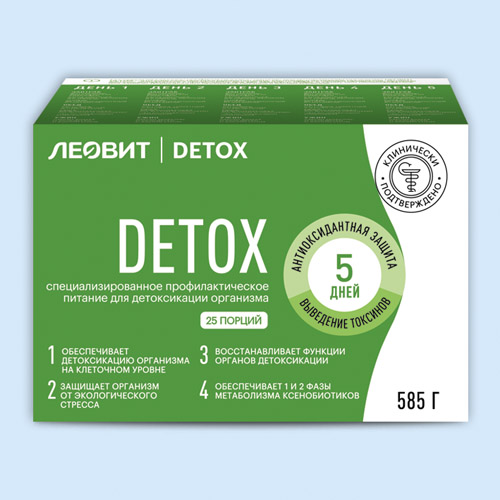 Леовит detox комплексная программа питания detox инструкция по применению