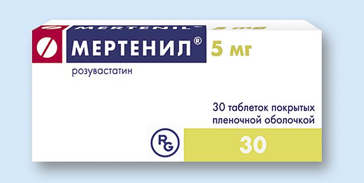 таблетки розувастатин инструкция цена аналоги