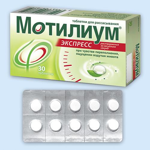 Мотилиум инструкция по применению детям таблетки.