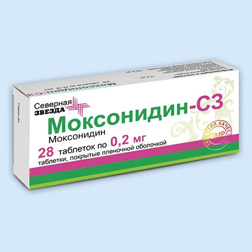 моксонидин с-3 инструкция по применению - фото 9