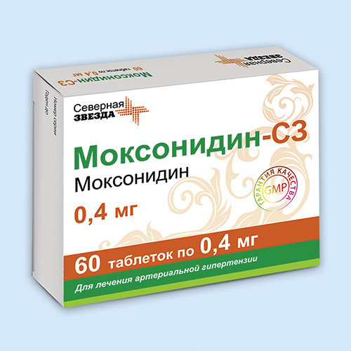 Моксонидин: инструкция по применению, при каком давлении ...