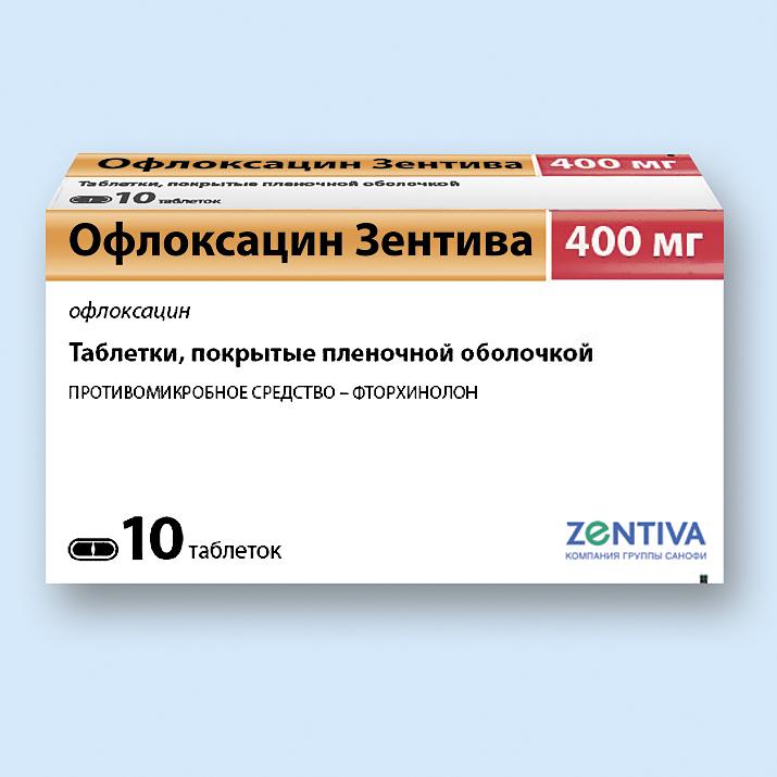 Офлоксацин Для Животных Инструкция По Применению - фото 5