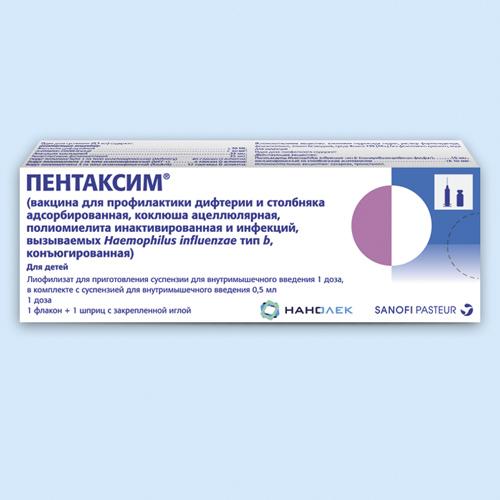 Пентаксим вакцина от дифтерии и столбняка. Инструкция по.