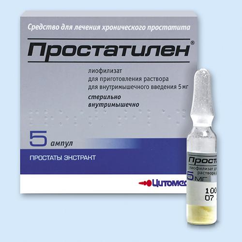 Медицинские препараты для лечения хронического простатита простатит симптомы лечение операция