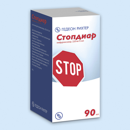 стопдиар инструкция для года по до детей таблетки применению