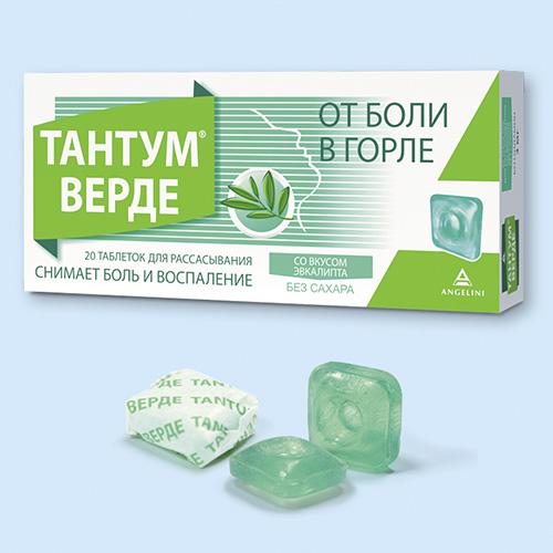 Тантум верде для детей: от кашля, стоматита, тонзиллита.