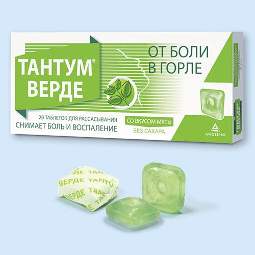 Отзыв о таблетки для рассасывания angelini тантум верде | таблетки.