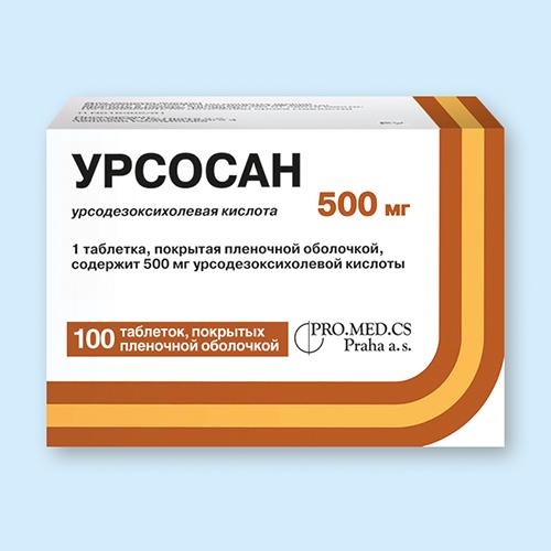 Таблетки урсосан показания к применению