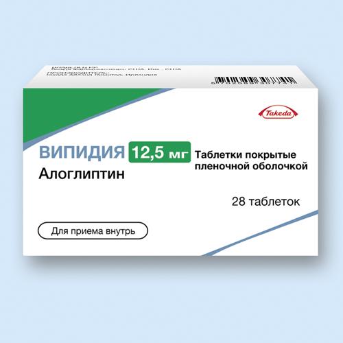 Випидия таблетки инструкция
