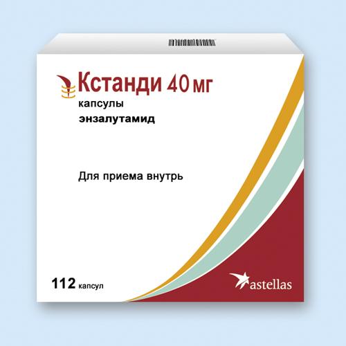 mg инструкция xtandi 40