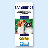 Альбен Инструкция По Применению В Ветеринарии Таблетки - фото 4