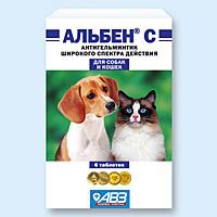 альбен с для собак инструкция по применению - фото 6