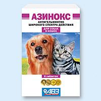инструкция азинокс таблетки - фото 3