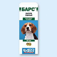 капли для ушей для собак барс инструкция по применению - фото 10