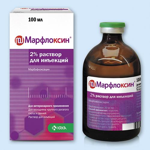 Марфлоксин 2 раствор для инъекций инструкция по применению
