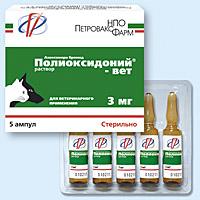 полиоксидоний для собак инструкция по применению - фото 7